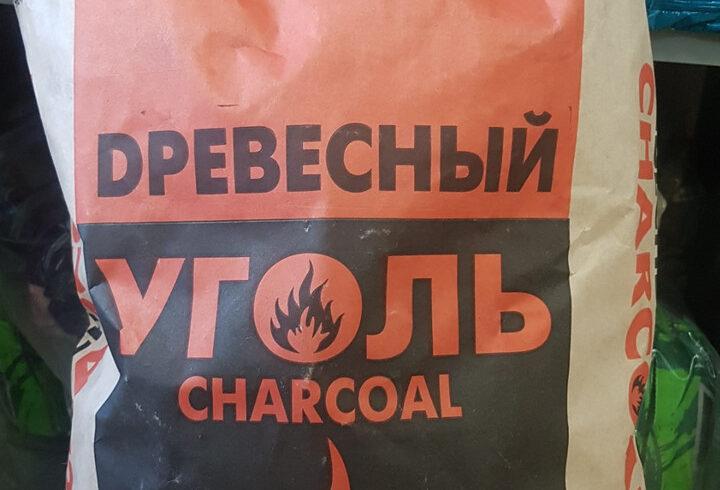 Уголь древесный (дубовый)